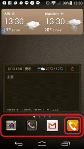 AGEphone_ドック360x640