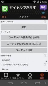 agephone-050